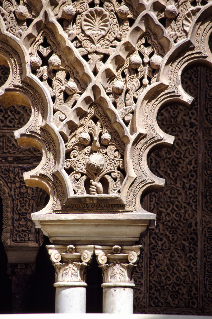 Moorish Archway